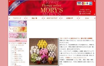 MORY'S